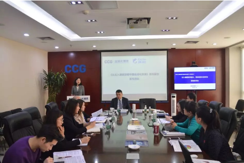 CCG releases third report about inbound tourism with Ctrip.com