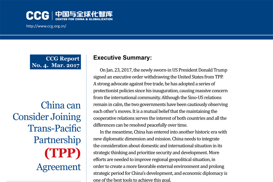 CCG Releases New Report Advising China to Join TPP