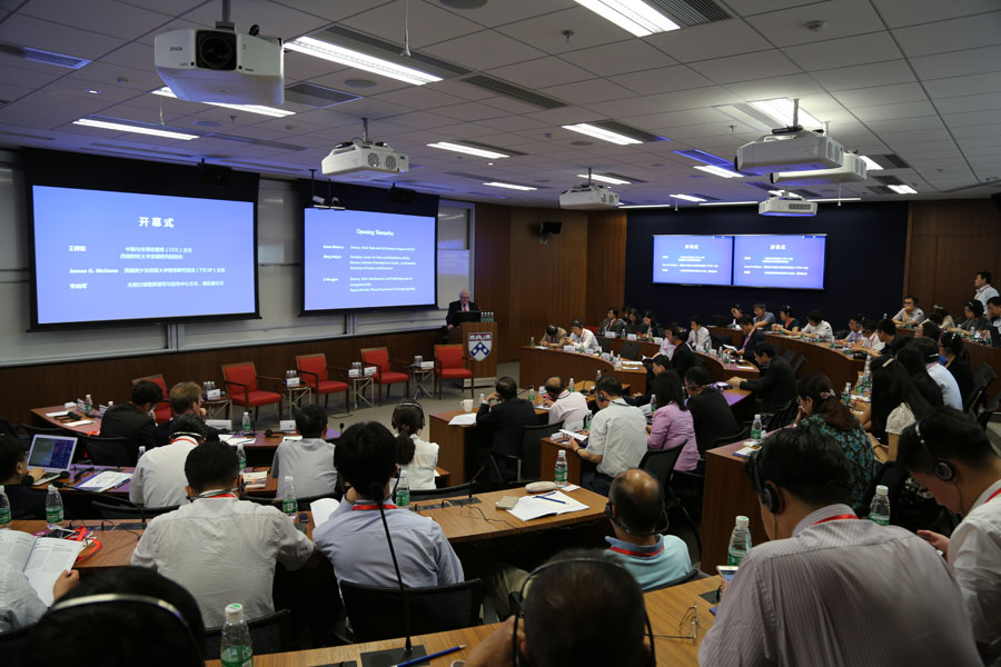 CCG Leads Discussion about Innovation and Development of Chinese Think Tanks