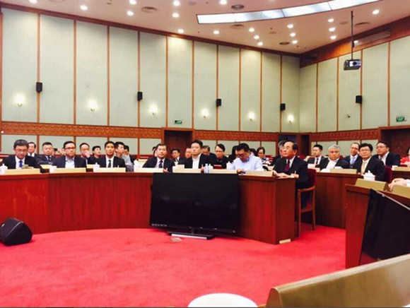 CCG presents policy advice to Beijing Municipal Committee of CPPCC